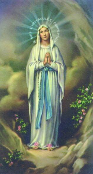 Afbeeldingen van Maria, de Moeder, Dominum Deum Nostrum